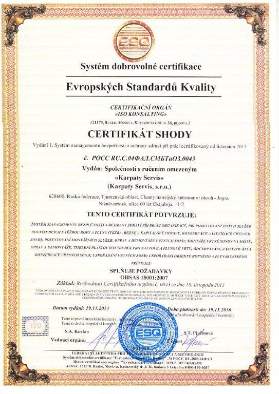 Сертификат-СМБТиОЗ-на-чешском-языке