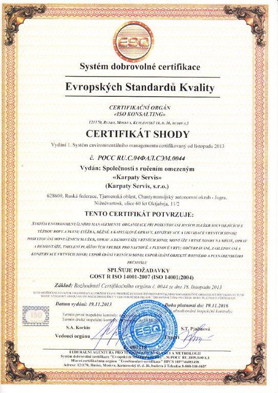 Сертификат-СЭМ-на-чешском-языке