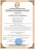 Сертификат-СМК-на-английском-языке
