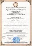 Сертификат-СМК-на-русском-языке
