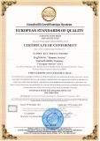 Сертификат-СЭМ-на-английском-языке-1